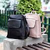 Городская бежевая женская Сумка-Рюкзак трансформер длинный ремешок регулируется, фото 5
