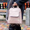 Городская бежевая женская Сумка-Рюкзак трансформер длинный ремешок регулируется, фото 9