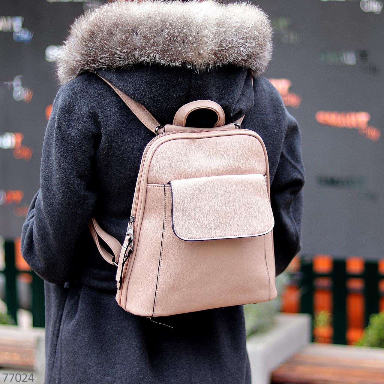 Городская бежевая женская Сумка-Рюкзак трансформер длинный ремешок регулируется