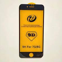 Захисне скло 9D GLASS для Apple iPhone 7 iPhone 8 iPhone SE 2020 Black