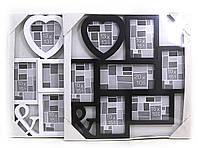 """Фоторамка збірна 7 в 1 """"Heart"""", (10*15)*5+13*13+20*10 см, 743171"""