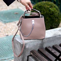 Зручна міська бежева жіноча міні сумка почтальонка крос боді через плече