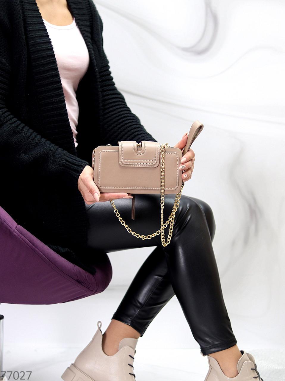 Брендовий бежева жіноча міні сумка клатч крос боді через плече