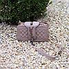 Брендовий бежева жіноча міні сумка клатч крос боді через плече, фото 6