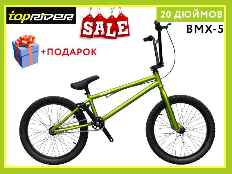 Трюкових велосипедів TopRider ВМХ-5 20 дюймів велосипед для трюків bmx хакі