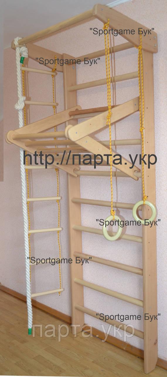 "Шведская стенка и турник ""Sportgame Бук 225"""