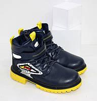 Демісезонні підліткові черевики для хлопчика сині р. 32-36