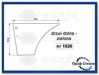 Стекло экскаватор-погрузчик Hitachi B95 B100 B110B B200B FB100.2 FB110.2 FB200.2 -дверь Нижняя