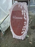 Памятник из гранита № 1063