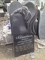 Памятник из гранита № 1064
