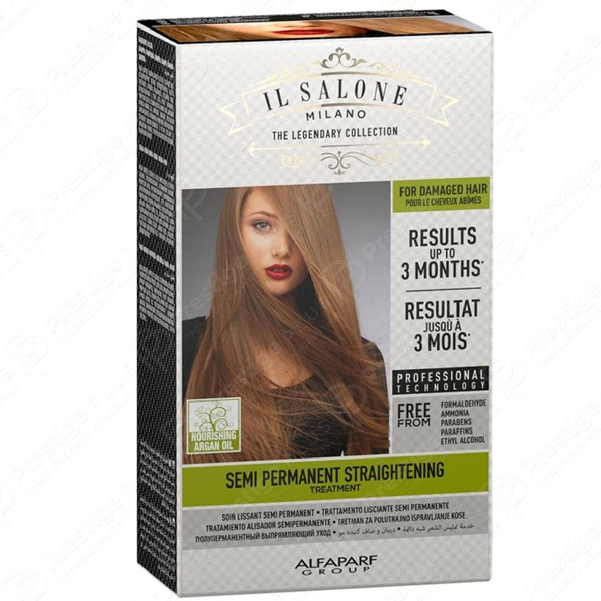 Полуперманентный випрямляч волосся з аргановою олією Alfaparf Il Salone Protein Straightening Kit