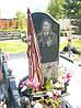Памятник из гранита № 1072