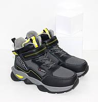 Підліткові демісезонні черевики для хлопчиків з потужною підошвою р. 32-37