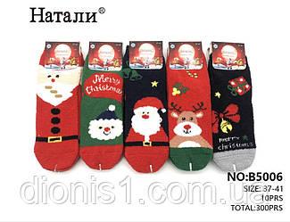Шкарпетки зима махрові = Новий Рік розмір 37-41 10 шт в уп.
