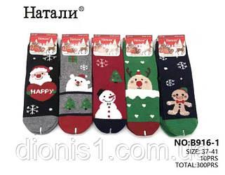 Шкарпетки махові Новий Рік розмір 37-41 10 шт в уп.