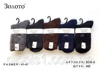Чоловічі махрові шкарпетки норка шерсть термо 10 шт в упаковці