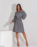 Юбочный молодежный красивый костюм расклешенная юбка по колено и блуза с оголенными плечами р-ры 42-44,46-48