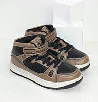 Демісезонні черевики для хлопчика в спортивному стилі коричневі р. 33-38