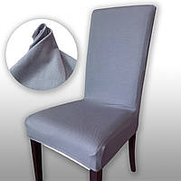 Чехол на стул. Nokta. Серый (Турция)