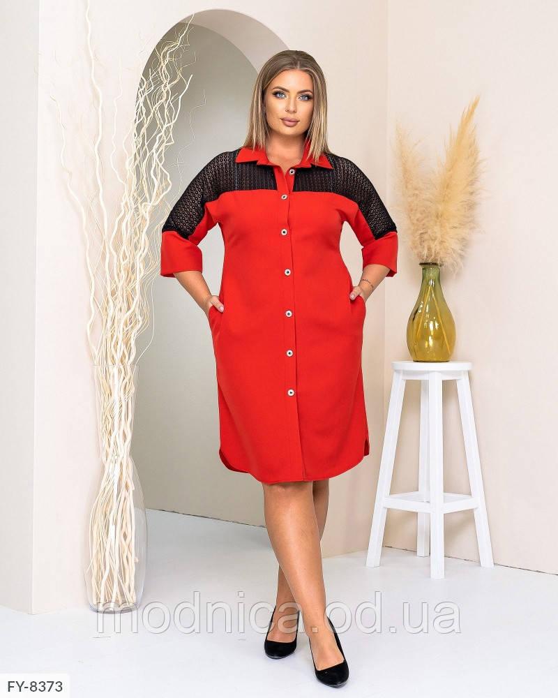 Платье FY-8373