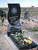 Памятник из гранита № 1088