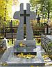 Памятник из гранита № 1094
