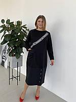 Ідеальне плаття в чорному кольорі, укр розм 54 56 58 60.