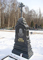 Памятник из гранита № 1090