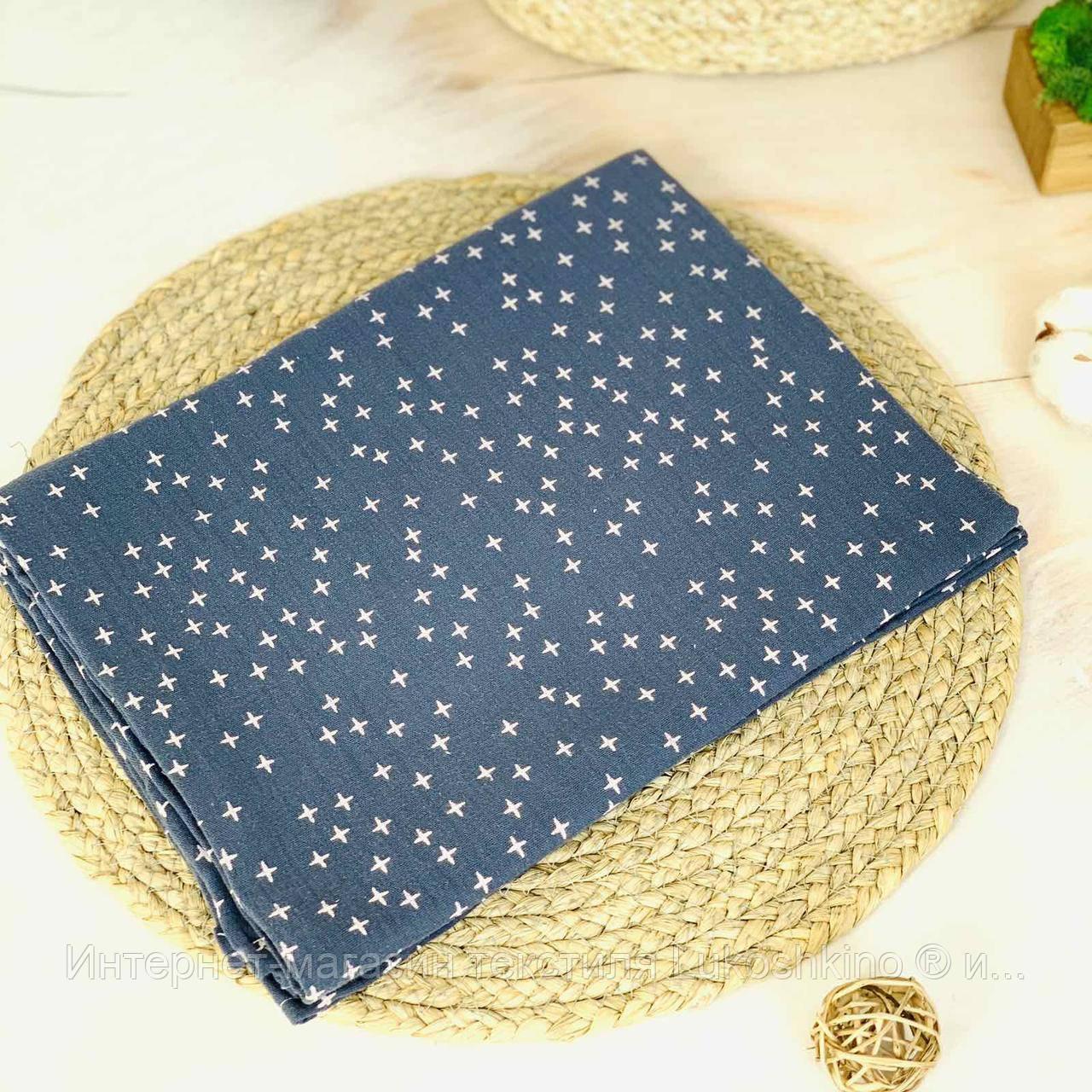 Детская муслиновая пеленка для новорожденного двуслойная однотонная со звездочками 120*100 см
