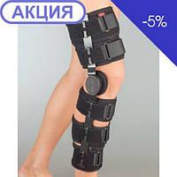 Тутор на колено с регулируемым углом Aurafix 740