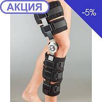 Тутор на колено с регулируемым углом Aurafix 745