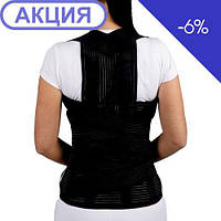 Бандаж для грудопоясничного отдела позвоночника OSD-ARC330K (черный)