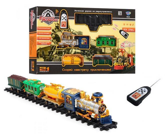"""Іграшкова залізниця """"Золота стріла"""" 0622 на радіокеруванні"""