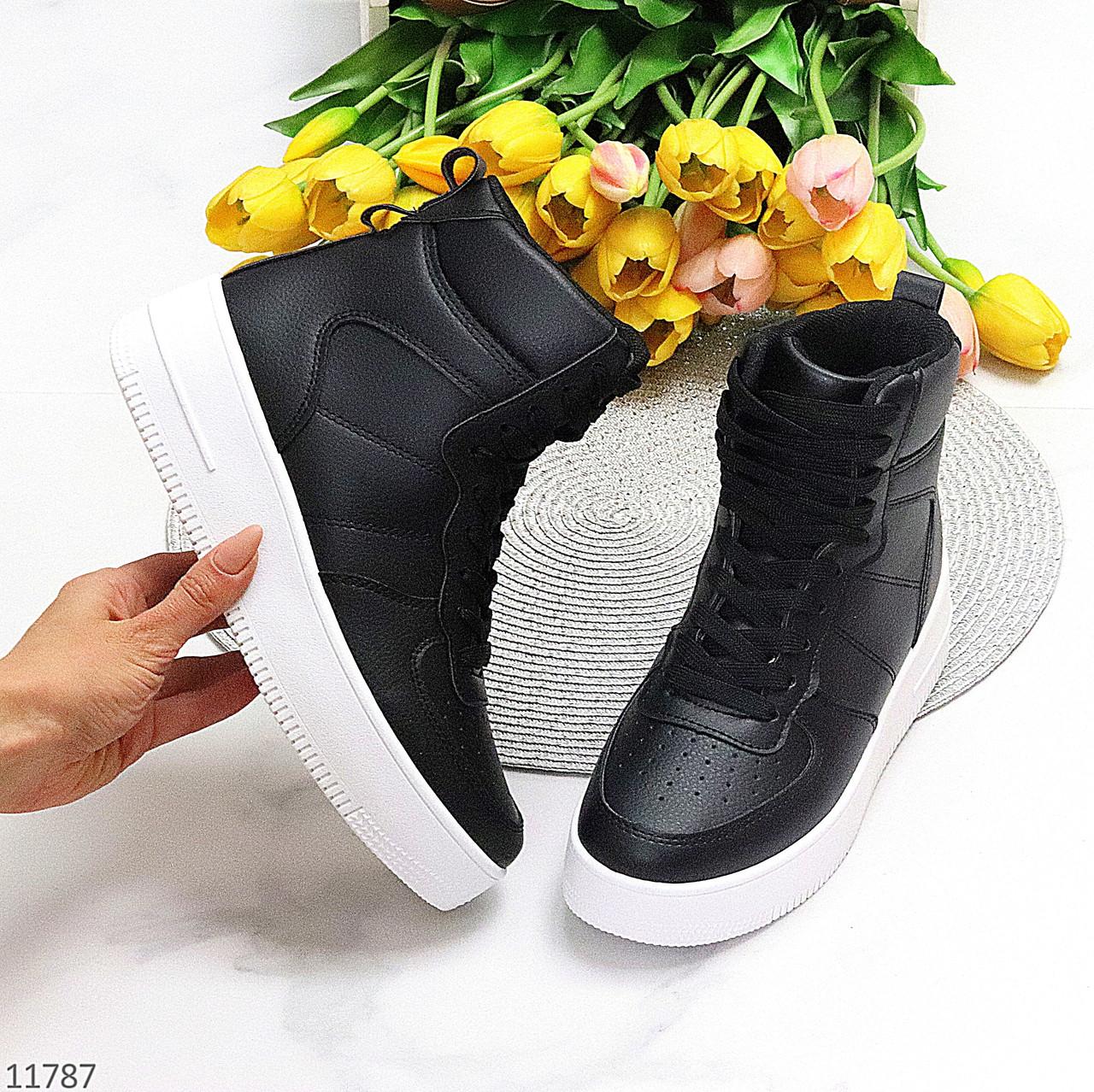 Ультра модные черные женские кроссовки хайтопы на небольшой платформе