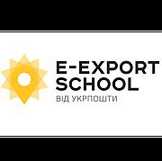 Cемінар від E-Export School від Укрпошти