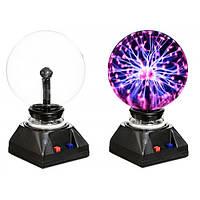 Ночник с молниями светильник Плазменный шар Магический шар Молнии Plasma Light 15 см НК-10
