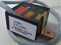 Электронный программатор мешалки