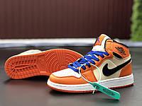 Мужские Молодежные кроссовки Nike Air Jordan, оранжевые (FD)