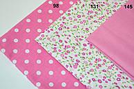 Ткани для пэчворка в розово-амарантовом цвете.