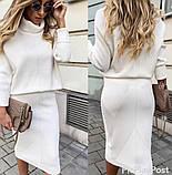 Трикотажний білий теплий костюм з спідницею Туреччина люкс, фото 4