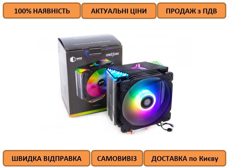 Кулер до процесора Qube QB-OL1000-PLUS INTEL 1200, 1151, 775, 1150, 1155, 1156, 1366, 1200 AMD AM4, AM2, AM3
