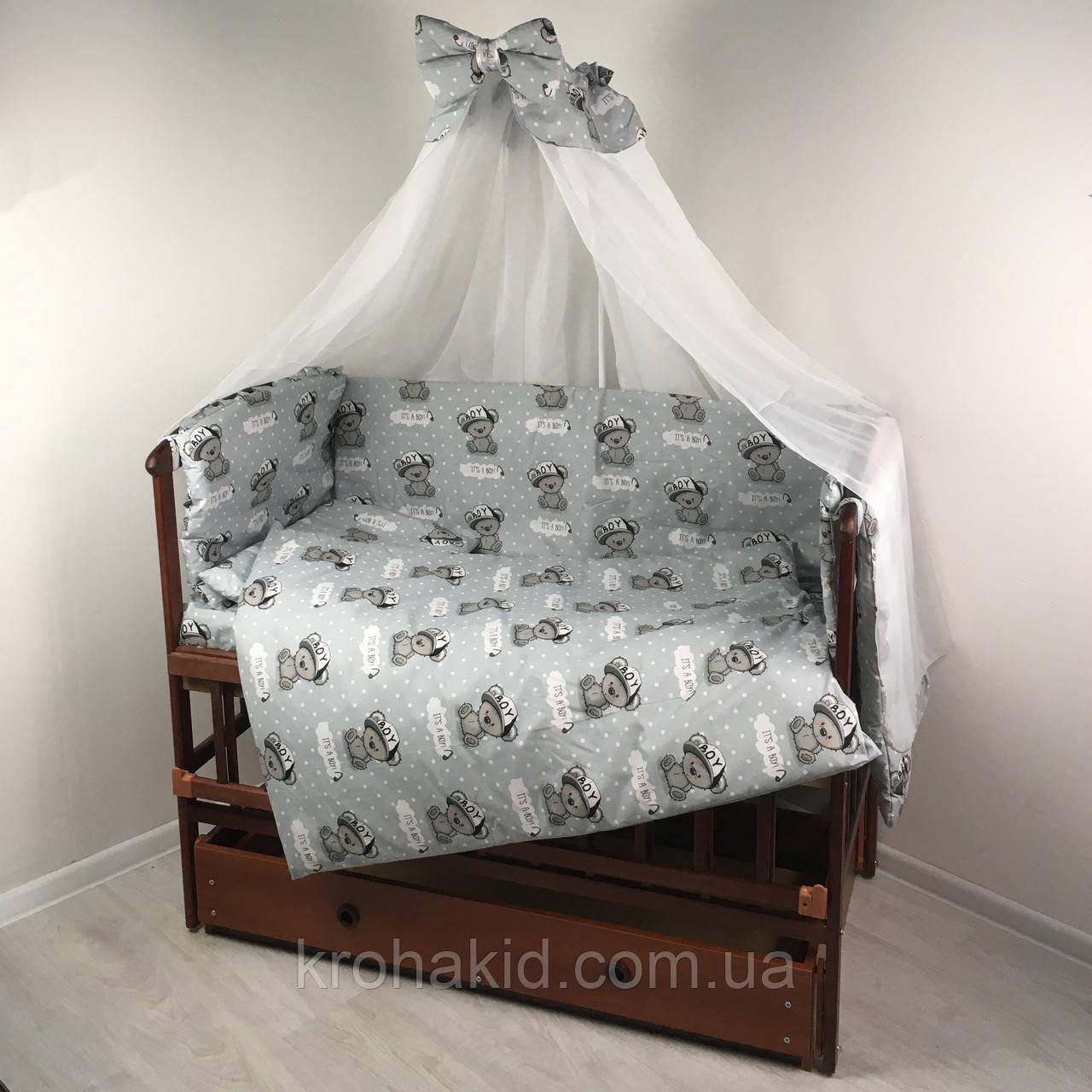"""Набір дитячої постільної білизни в ліжечко """"Тедді"""" - 9 предметів / Бортики в ліжечко / Захист в манеж"""