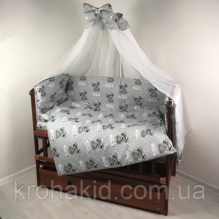 """Набір дитячої постільної білизни в ліжечко """"Тедді"""" - 9 предметів / Бортики в ліжечко / Захист в манеж, фото 2"""