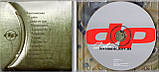 Музичний сд диск ДРУГА РІКА Два (2003) (audio cd), фото 2