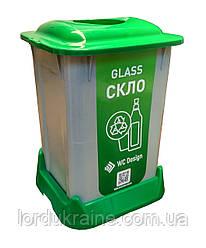Контейнер для сортування сміття (СКЛО), зелений пластик 50 л з кришкою SAN-50 111