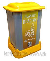 Контейнер для сортування сміття (ПЛАСТИК), жовтий пластик 50 л з кришкою SAN-50 105