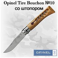 Opinel Tire Bouchon №10, карманный складной нож со штопором
