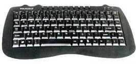 Мультимедийная компьютерная клавиатура PG-945  *1219
