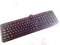 Проводная клавиатура KB-2005 USB  *1440