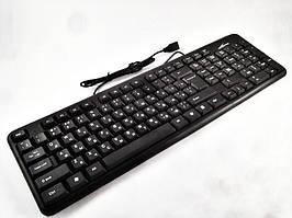Проводная клавиатура A2002 USB  *1441